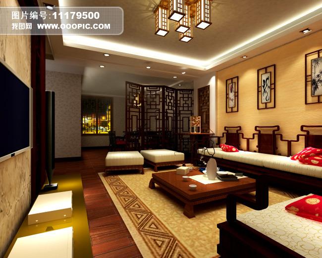 中式简约客厅效果图图片素材(图片编号:11179500)