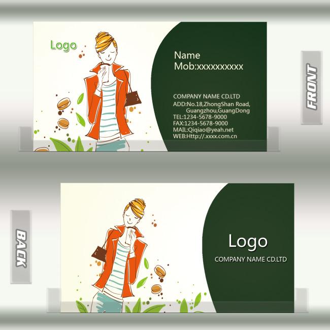 服装购物女性设计名片模板下载(图片编号:11180940)