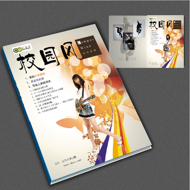 平面设计 画册设计 其它画册设计 > 校园杂志封面  中国最大的设计