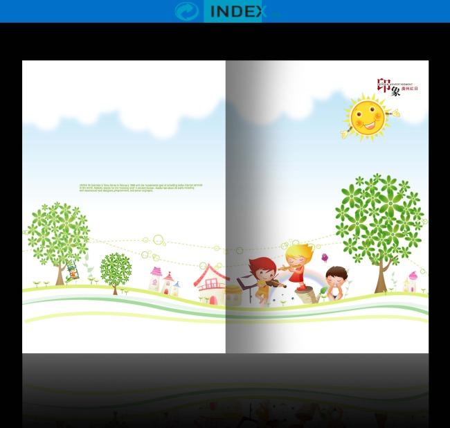 绿色卡通儿童学校学习幼儿园招生画册设计