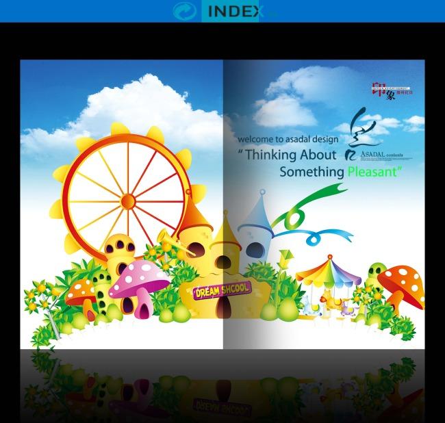 卡通学习学校幼儿园招生教育书籍画册设计模板下载