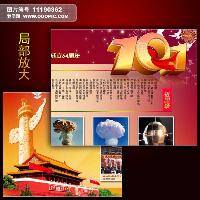 8k马年春节手抄报_小学生手抄报; 关于庆马年的手抄报图片大全;