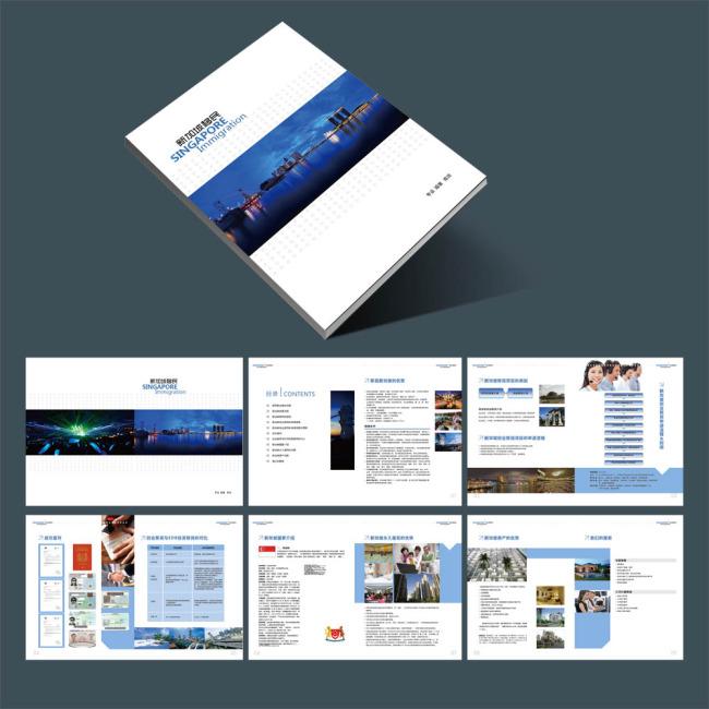 大企业画册设计模板