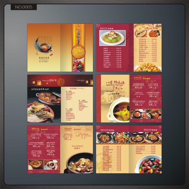 我图网提供精品流行 精美菜谱菜单设计模板下载素材 下载,作品模板源文件可以编辑替换,设计作品简介: 精美菜谱菜单设计模板下载, 模式:RGB格式高清大图, 使用软件为软件: Photoshop CS(.PSD)