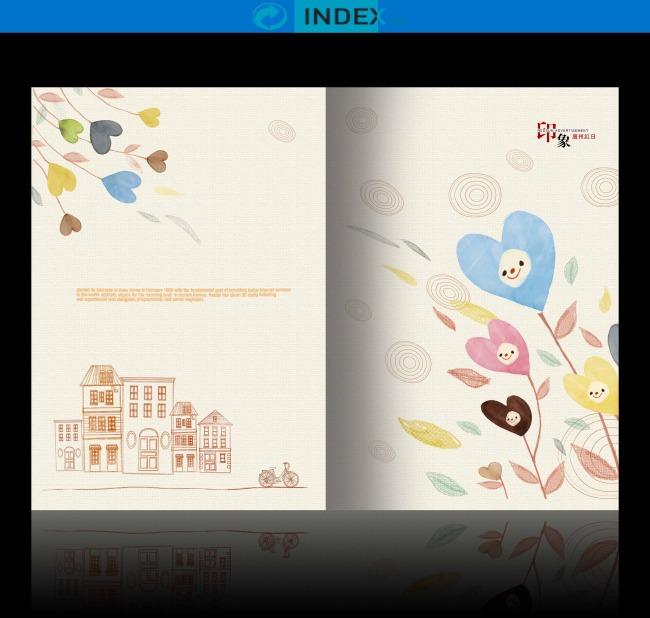 园教育儿童画册设计