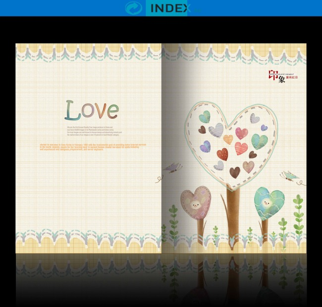 爱心卡通浪漫学校幼儿园教育儿童画册设计
