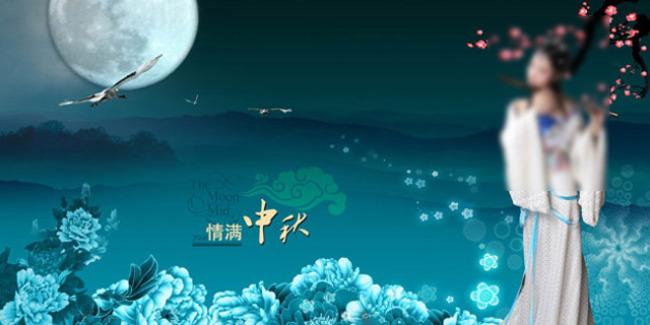 古典美女贵妃醉酒古装美女桃花图片下载 中秋佳节八月十五 嫦娥奔月