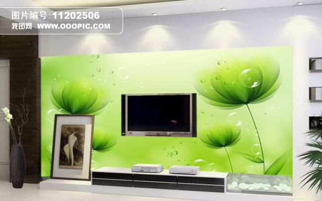 温馨绿色梦幻花朵电视背景墙