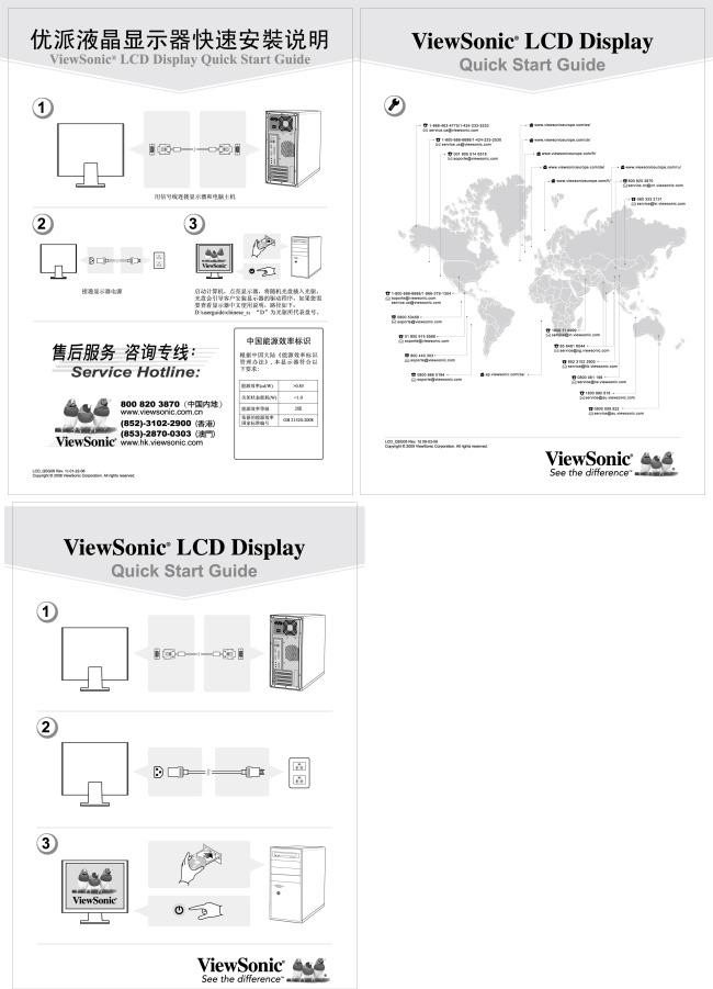 产品使用说明书模板下载