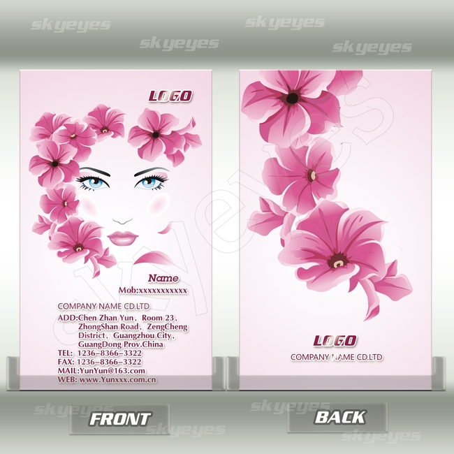 竖式美容美发名片模板下载(图片编号:11205417)_美容