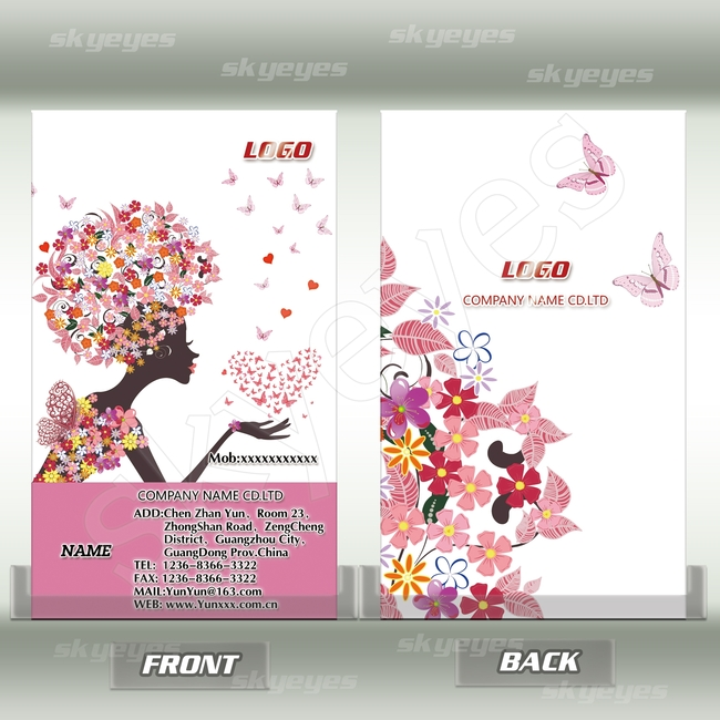 竖式女性美容时装行业设计名片模板下载图片