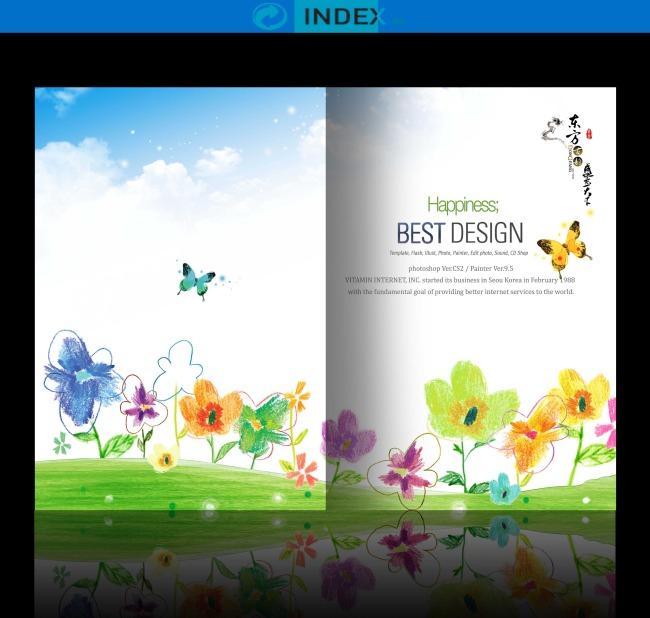 卡通学习学校幼儿园招生教育环保画册设计模板下载