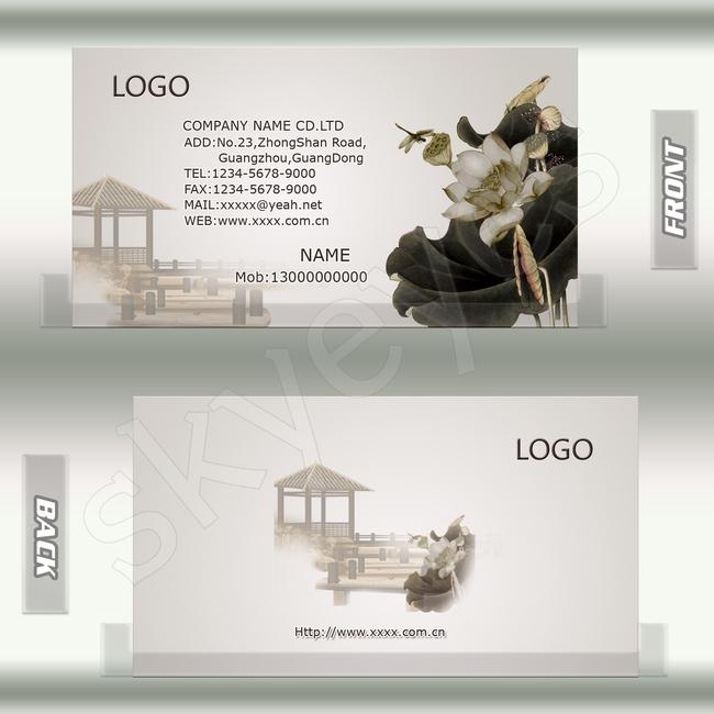 平面设计 vip卡|名片模板 中国古文化 > 古典中国风古文化莲花荷花