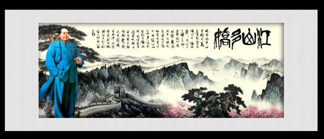 长城 诗词 迎客松 松鹤延年 山水画 风景画 中国画 雄伟 壮观 青松 松树