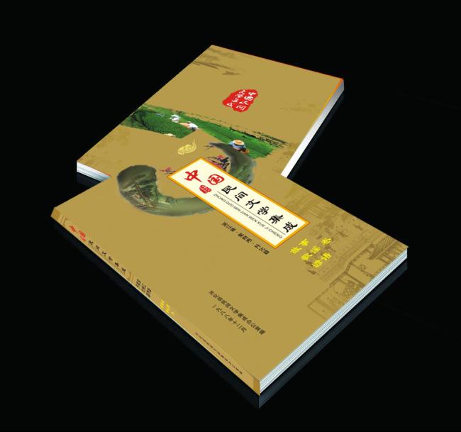 民间故事封面模板下载(图片编号:11220176)