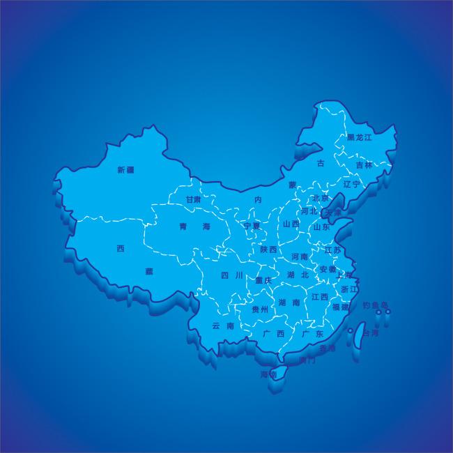 中国地图地图省市地图