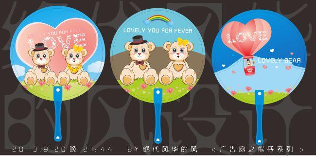 平面设计 其他 礼品|包装|手提袋设计模板 > 韩国矢量插画可爱动物