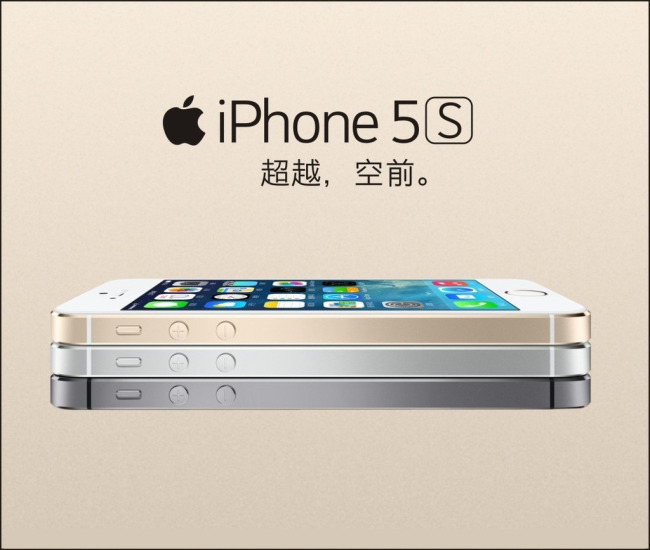 iphone5s高清海报图片展示