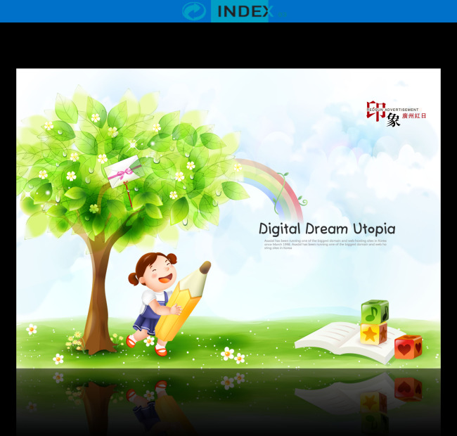 绿色卡通教育学校学习幼儿园海报设计