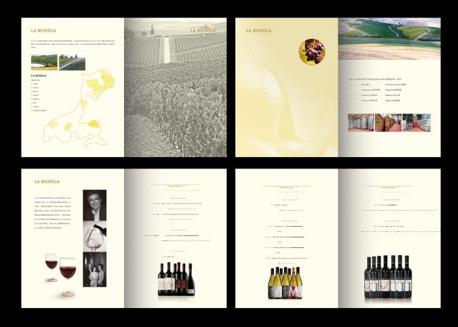 红酒宣传册设计模板下载图片