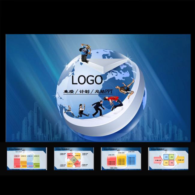 商务团队宽屏动态ppt模板设计模板