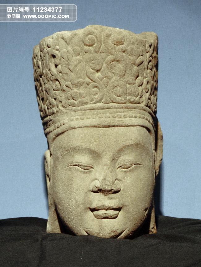 头像 菩萨/五代石雕菩萨头像