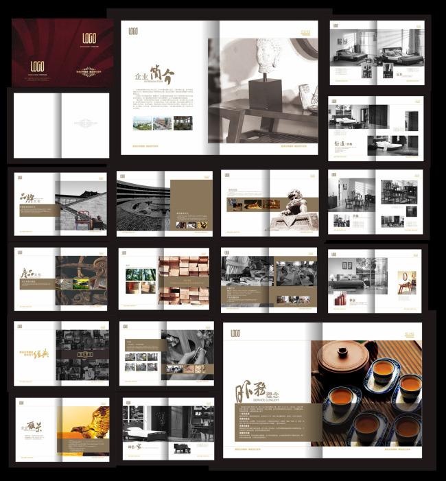 画册模板模板下载(图片编号:11237241)_产品画册(整套