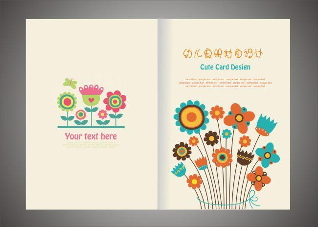 片编号:11248989)_教育画册设计(封面)_企业画