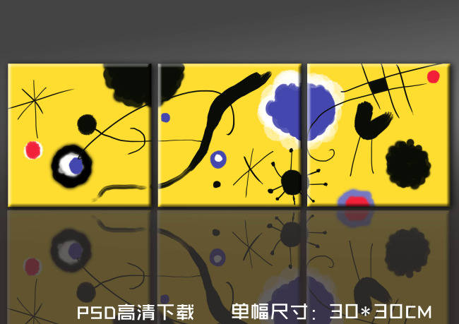 抽象无框装饰画模板下载(图片编号:11253041)