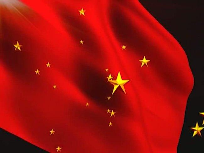 国庆节五星红旗飘扬视频素材
