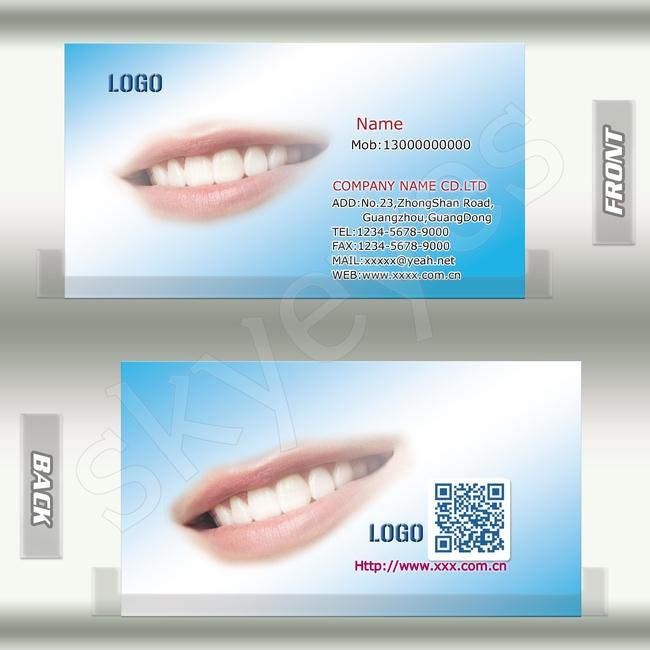 牙齿护理二维码名片图片作品是设计师在2013-10-07 17:12:27上传到我图网,图片编号为11259771,图片素材大小为2.24M,软件为软件: Photoshop CS4(.PSD分层),图片尺寸/像素为尺寸:1240×688 像素,颜色模式为模式:CMYK。被素材作品已经下架,敬请期待重新上架。 您也可以查看和牙齿护理二维码名片图片相似的作品。