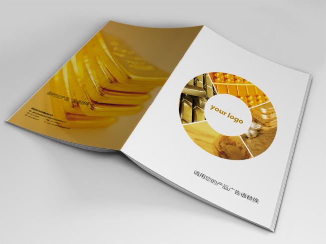 招商金融indd画册设计制作模板下载