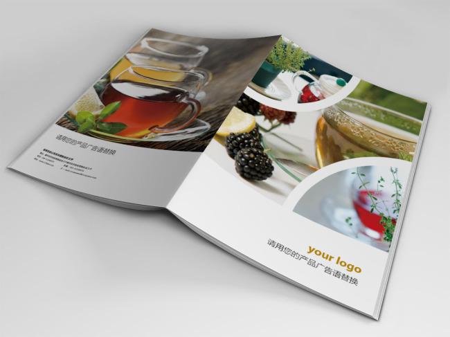 茶叶indd画册设计制作模板下载