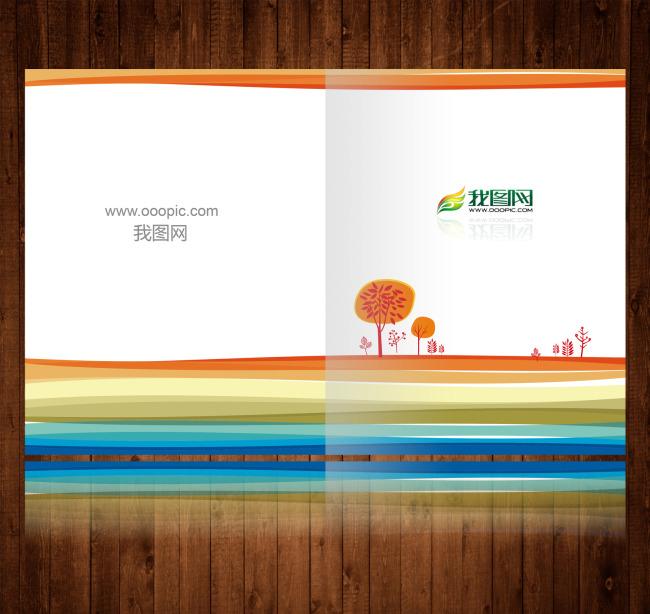 儿童画册封面设计模板下载