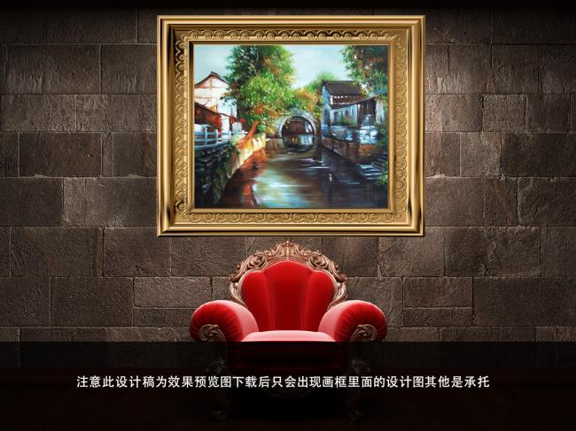 风景 中国/室内装饰油画图中国风景油画
