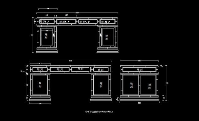 cad图库 室内设计cad图库 家具cad图纸 > 红木家具竹节大班台  下一张