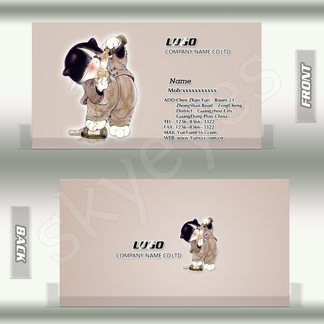 宠物名片图片下载 宠物店名片 宠物生活馆 名片模板 宠物名片素材下载