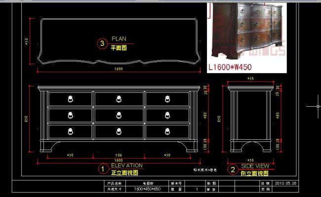 电视柜设计图