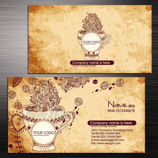 平面设计 vip卡|名片模板 茶艺餐饮名片 > 复古风欧式高档精致咖啡馆