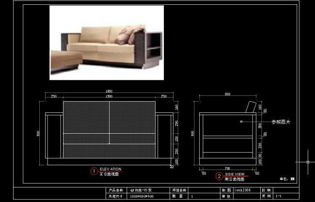 沙发设计图图片下载 家具图纸 欧美家具 家具平面图 家具设计 家具
