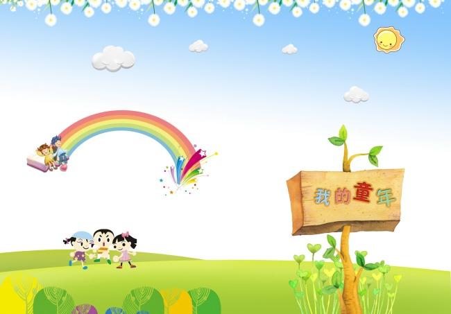 平面设计 其他 其它 > 儿童成长档案成长画册  下一张&gt