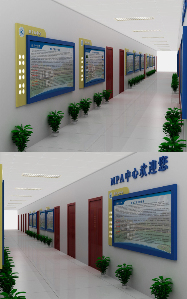 校园橱窗设计效果图
