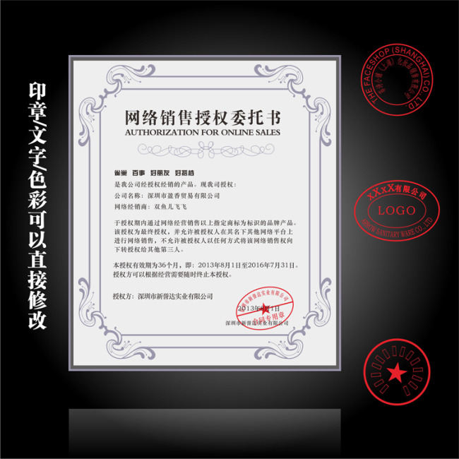 新百丽电影_百丽团购网广州百丽团购大全广州最新百丽团