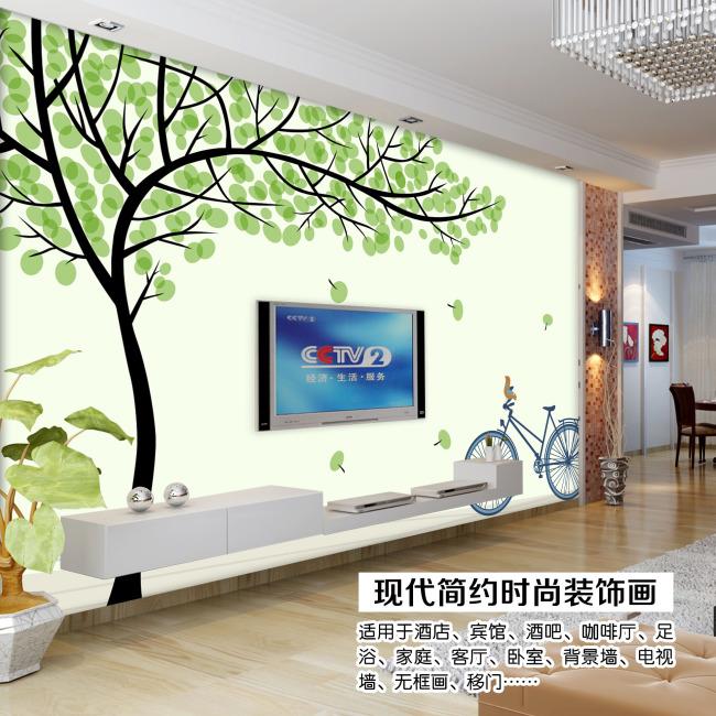 手绘大树自行车电视背景墙装饰画