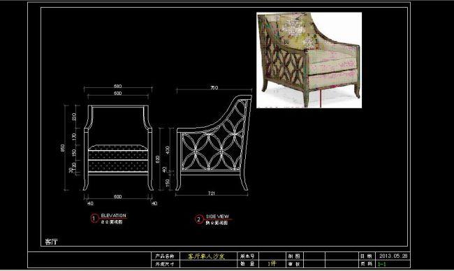 室内设计 cad图纸 cad平面图 cad施工图 cad设计图 家具 椅子 休闲椅