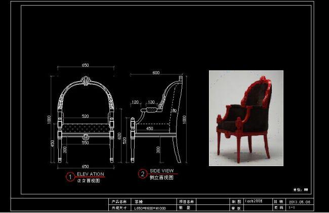 椅子设计图模板下载 11294704 CAD图纸 背景墙