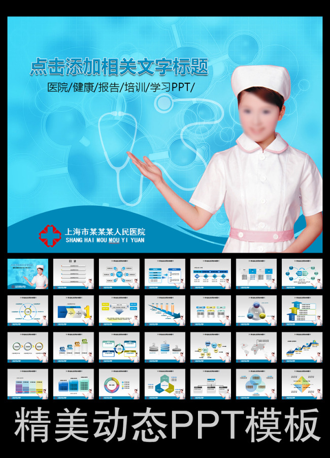 www.shanpow.com_护理部护理教学总结。