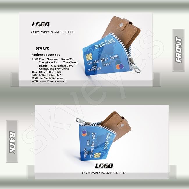 信用卡现金财务广告设计名片