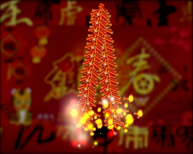 <font color=red>新年爆竹</font>鞭炮模板下载(图片编号:11300154)_动