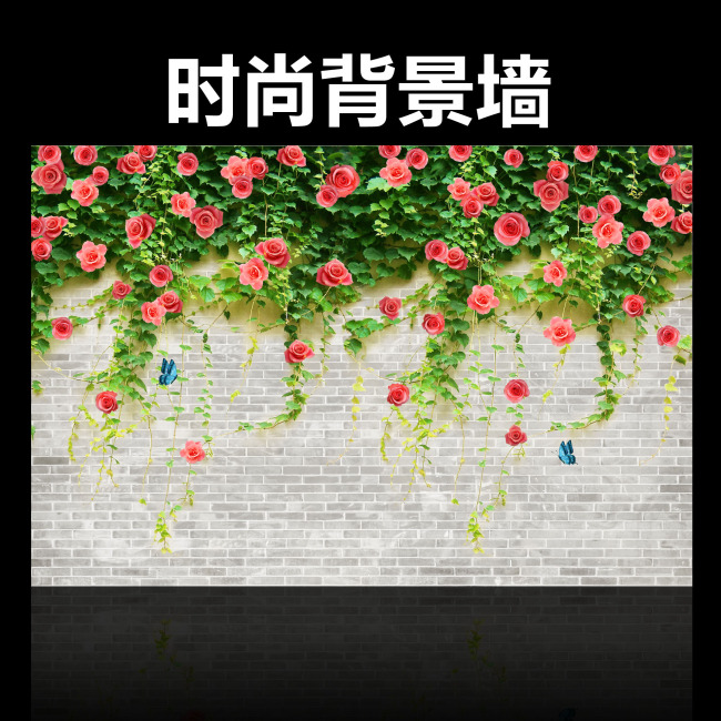 蔷薇之恋电视背景墙装饰画